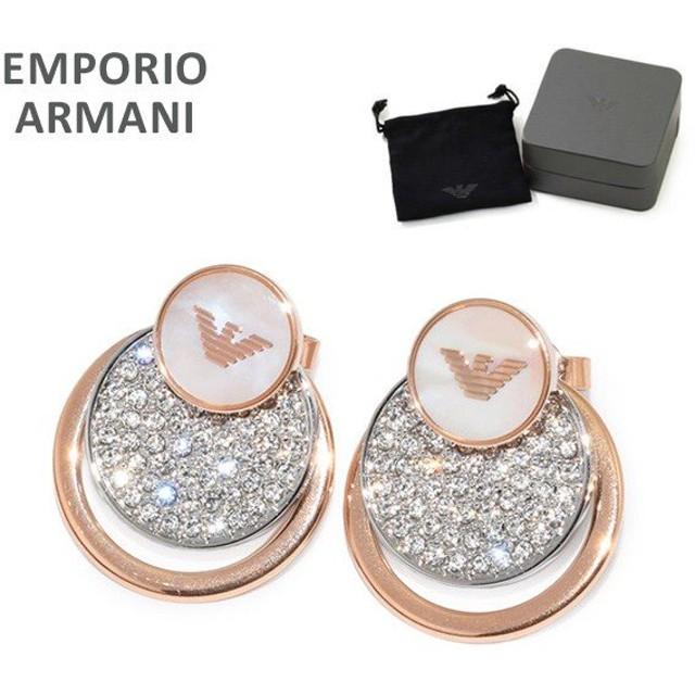 separation shoes 6997e 0753c エンポリオ アルマーニ ピアス EGS2364040 ピンクゴールド ...