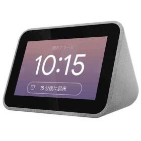 Lenovo Lenovo Smart Clock(グレー) ZA4R0007JP スマートスピーカー