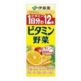 伊藤園 ビタミン野菜(G) 200ml まとめ買い(×12)|4901085163078(tc)