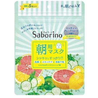 数量限定Saborino サボリーノ 目ざまシート 爽やか果実のすっきりタイプ 5枚入り