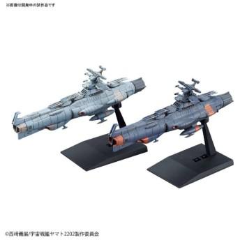 メカコレクション 宇宙戦艦ヤマト2202 愛の戦士たち 地球連邦主力戦艦 ドレッドノート級セット(1)