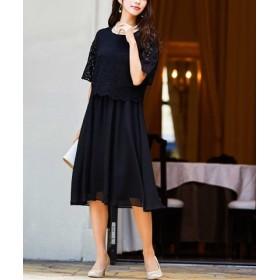 (Fashion Letter/ファッションレター)レース×シフォン ドッキング ワンピースドレス/レディース ブラック