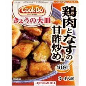 味の素 CookDo 鶏肉となすの甘酢炒め用 100g まとめ買い(×10) 4901001361076(dc)