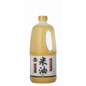 ボーソー油脂米油1350gまとめ買い(×6)|4976663606056(tc)