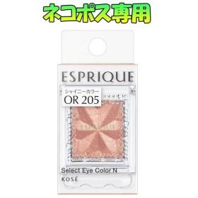【ネコポス専用】コーセー エスプリーク セレクトアイカラー N OR205