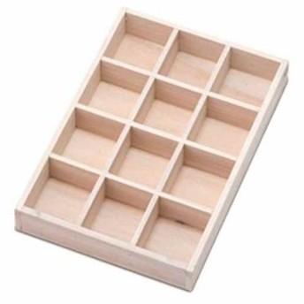 PL 小物やパーツ入れ ウッドボックス[41040](ホワイト)