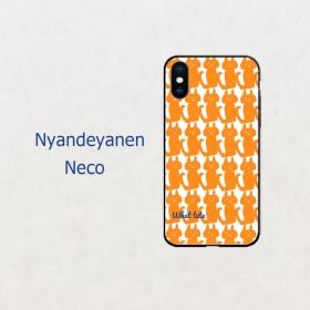 Nyandeyanen@アプリコット スマホケース iphone android ほぼ全機種対応
