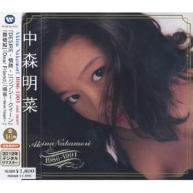 ワーナーミュージック・ジャパン CD 中森明菜 ベスト2 1986-1991 WQCQ-452 (1189314)