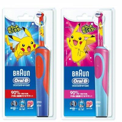 【現貨】日本限定 百靈 Oral-B 寶可夢 皮卡丘 兒童 電動牙刷 充電式 D12513KPKMG
