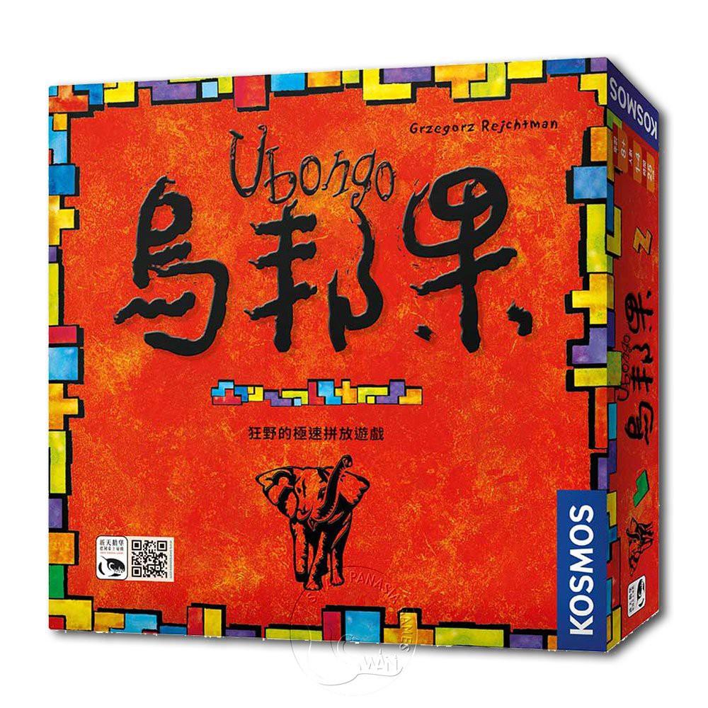 【新天鵝堡桌遊】烏邦果 Ubongo-中文版