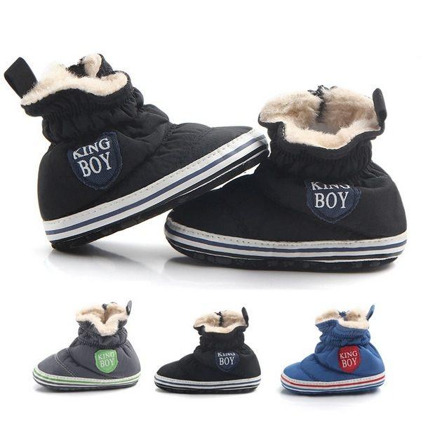 寶寶鞋 羊羔絨嬰兒學步鞋 寶寶雪靴 童鞋 (12-13cm) MIY0822 好娃娃