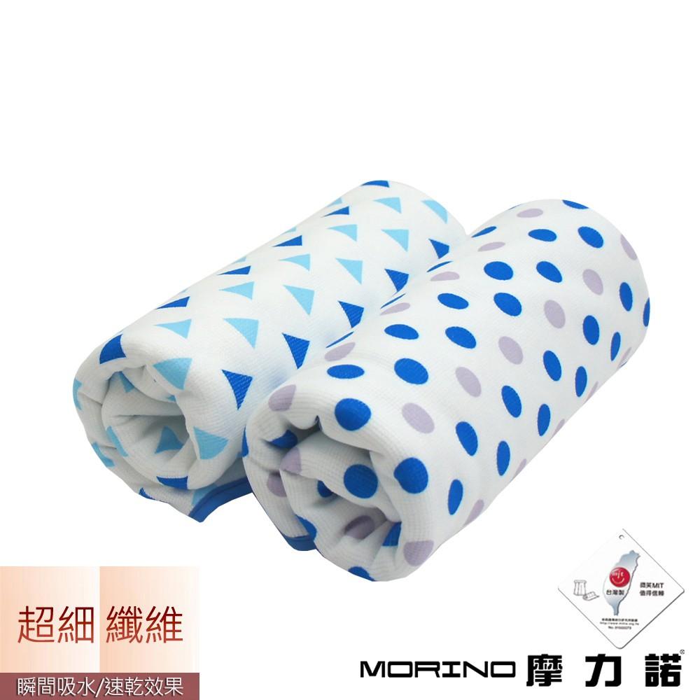 【MORINO摩力諾】超細纖維滿版海灘巾 大浴巾-MO6810