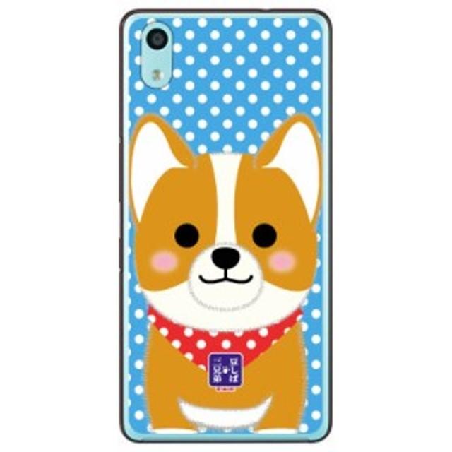 豆しば三兄弟シリーズ ウィル (クリア) / for Qua phone QZ KYV44/au