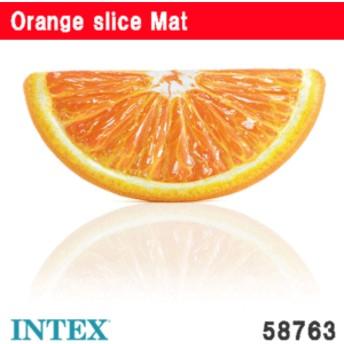 オレンジ フロート オレンジスライス ビーチマット インスタ映え 浮き輪 178×85cm INTEX インテックス 58763 日本正規品