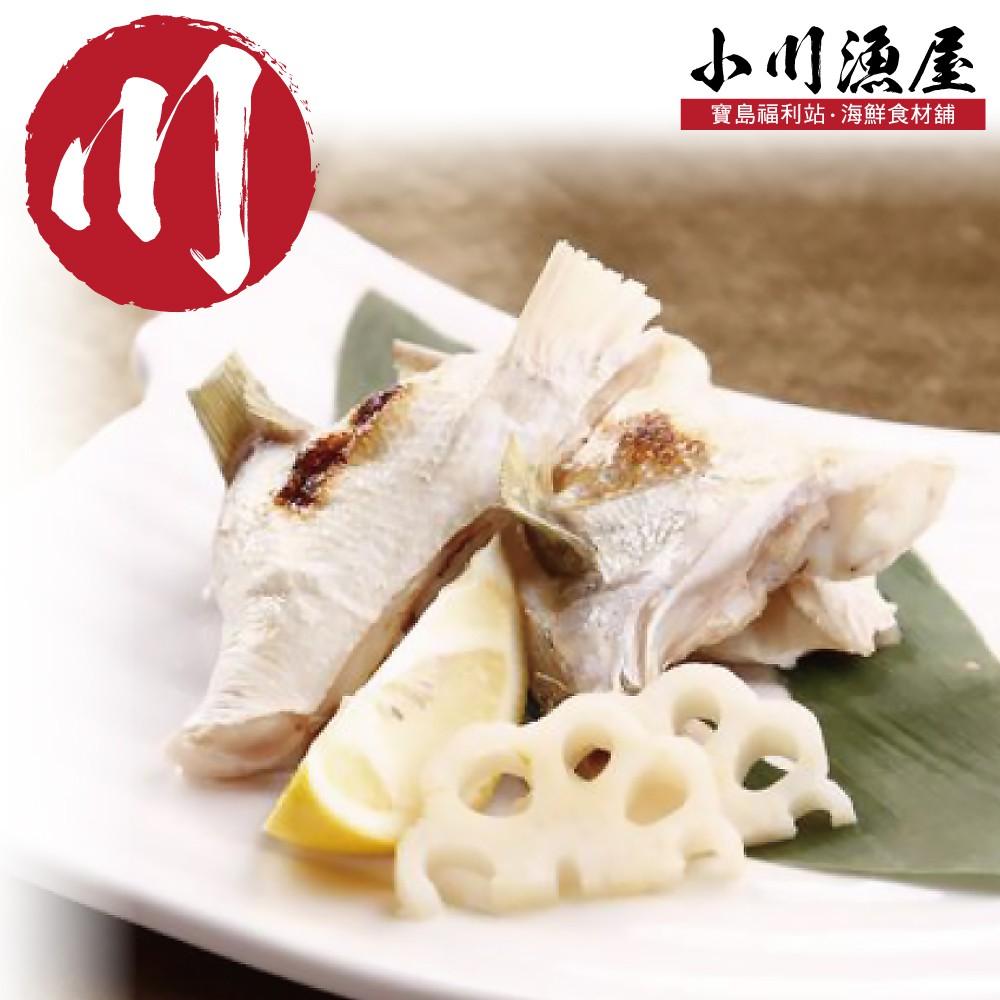 【單品任選】現宰急凍特A級台灣鯛魚下巴(1000g+-10%/包)【小川漁屋】