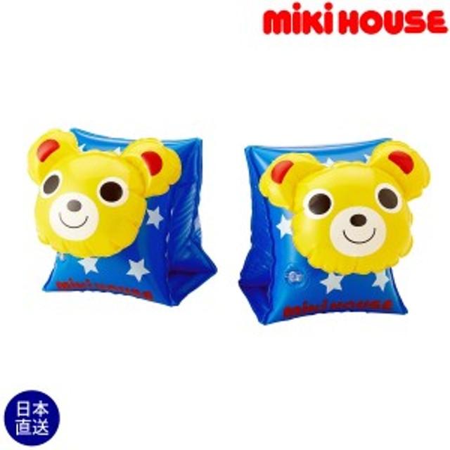 ミキハウス正規販売店/ミキハウス mikihouse プッチー アームリング(腕用浮き輪)
