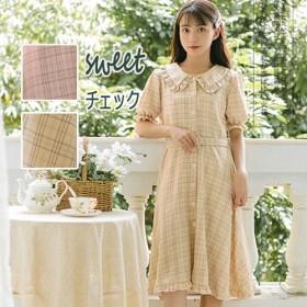 [55555SHOP] カsweet系 ロングスカート 活気少女 人形の襟 ベルトのワンピース ボーダー レトロ チェック柄 ワンビース chic可愛い ランタンスリーブ 人形のスカート