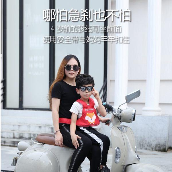 兒童機車安全背帶3D透氣網布加固機車帶 ABY2021 好娃娃