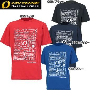 オンヨネ ドライTシャツ 野球 トレーニングウェア OKJ98990