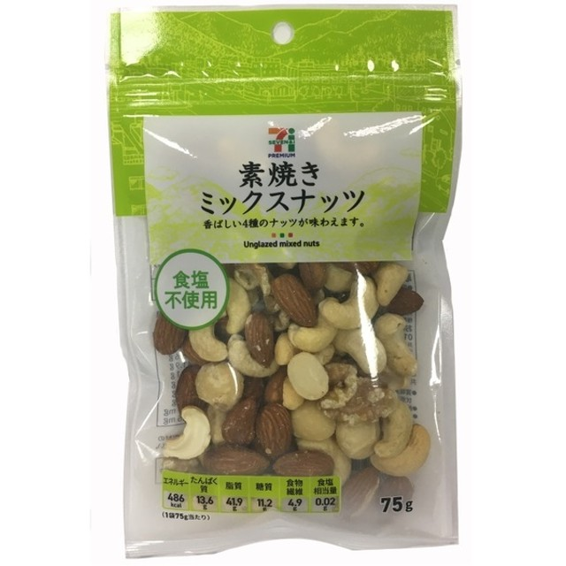 共立食品 セブンプレミアム 素焼きミックスナッツ 75g