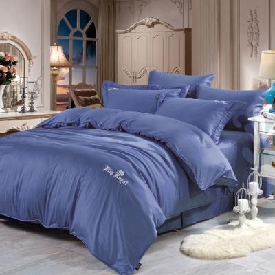 Lily Royal 60支頂級天絲銀纖維 四件式兩用被床包組 雙人 爵士藍