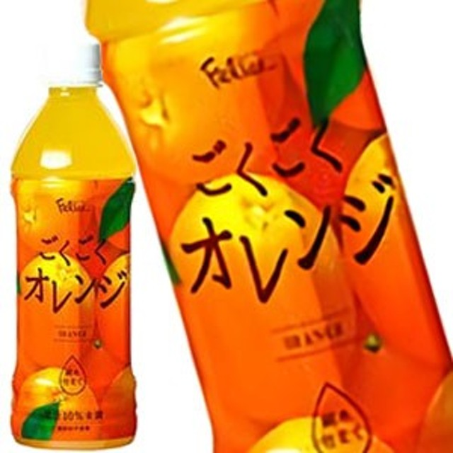 フェリーチェ ごくごくオレンジ 500mlPET×24本 [賞味期限:3ヶ月以上] [送料無料]  【10月25日出荷開始】