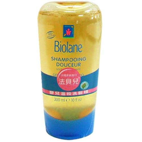 法貝兒 Biolane 嬰兒溫和洗髮精 (300ml) (法國原裝進口)
