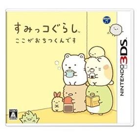 すみっコぐらし ここがおちつくんです - 3DS 中古 良品