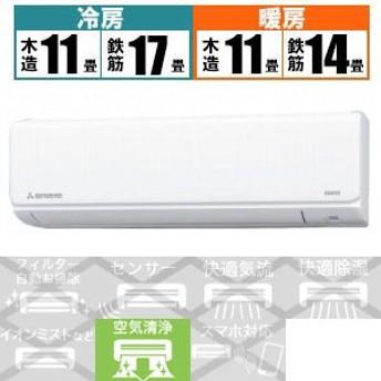 三菱重工 エアコン ビーバーエアコン TXシリーズ 4.0kW おもに14畳用 SRK40TX2-W