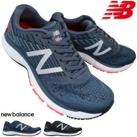 ニューバランス New Balance M860BK9(ブラック)・ M860PF9(ダークグレー) 4E 幅広 メンズ ランニングシューズ 紐靴