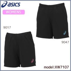 アシックス asics W'Sプラパン レディース バレーボールウェア バレーボール練習着 女性用 XW7107 C1608