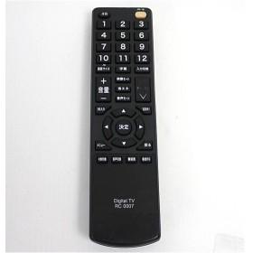 【中古】MEK ミツマルテレビ専用リモコン RC0007 本体いたみ