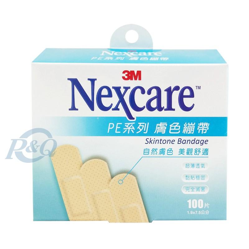 3M Nexcare PE系列 膚色繃帶 100片/盒 (1.9x7.5公分) 無菌包裝 專品藥局【2012977】