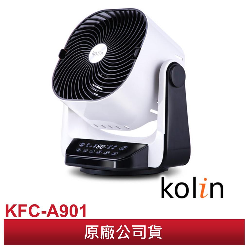 KOLIN 歌林 9吋3D擺頭遙控DC循環扇/電風扇 KFC-A901 3D循環立體送風