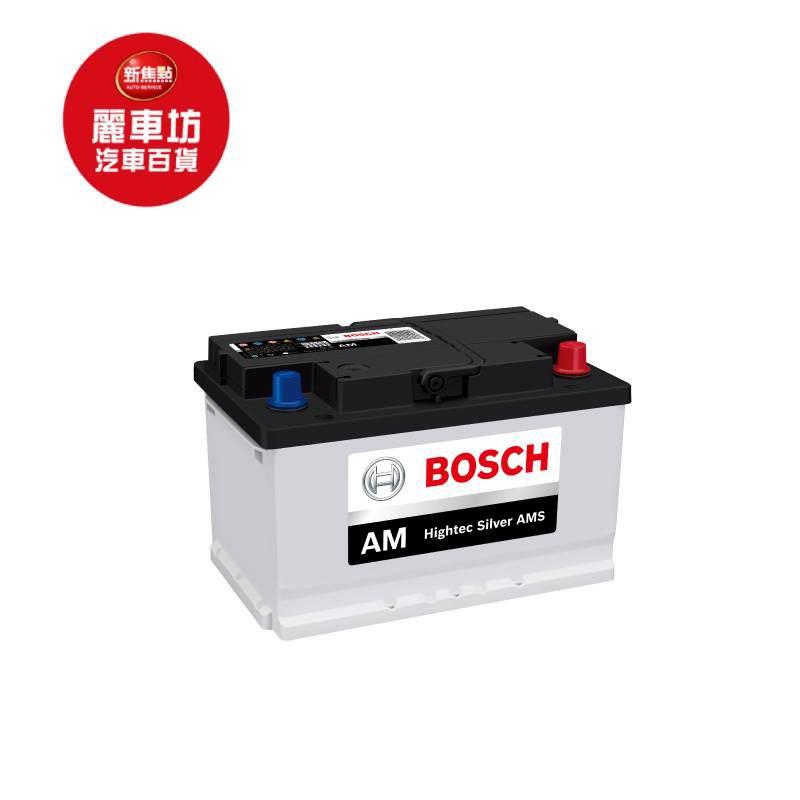 電瓶S5+博世銀合金充電制御75B24R 55A (東榮)4100【麗車坊01809】