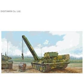 トランペッター 1/35 ロシア連邦軍 BREM-1 装甲回収車 プラモデル 09553 【10月予約】