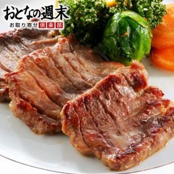 牛たん 厚切り芯たん塩仕込み(130g×2)【送料無料】伊達の牛たん本舗 牛タン 焼肉 BBQ