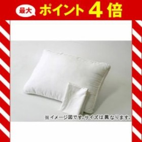 ホテル仕様枕 増量カバー付きセット 43×63cm【代引不可】 [13]
