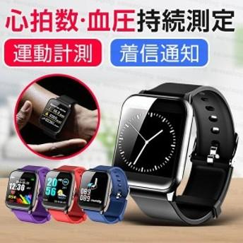 スマートウォッチ iphone 対応 アンドロイド 日本語説明書 活動量計 血圧 心拍数 防水 着信通知 睡眠 歩数計 スマートブレスレット 1.3イ