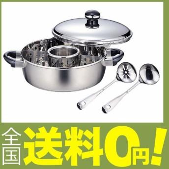 宮崎製作所 オブジェ おでん湯豆腐鍋 25cm 日本製 5年保証 中子・仕切・お玉・穴明きお玉付 IH対応 軽量 OJ-8-2