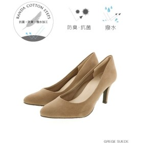 [マルイ] ◆19秋冬新作◆【20.5-26】ストレスフリー/走れる美脚パンプス/ランダ(RANDA)