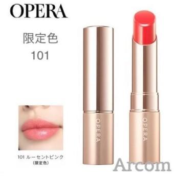 【2019限定色】OPERA オペラ リップティントN ティントオイルルージュ 101【メール便発送】