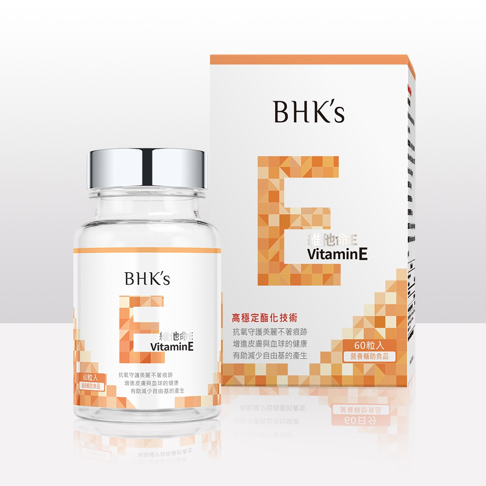 BHK's 維他命E(60顆/瓶)
