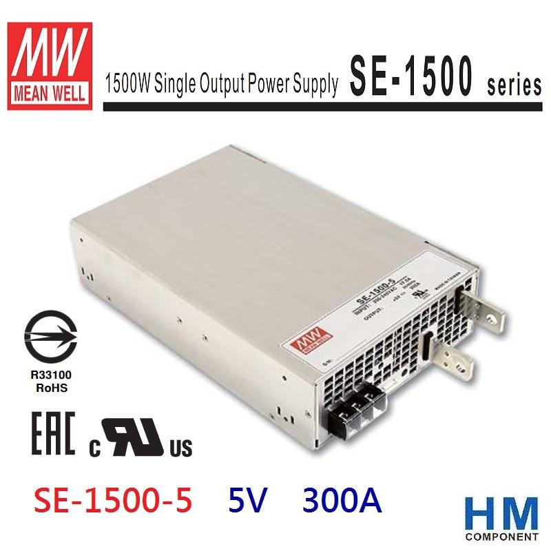 明緯 MW 電源供應器 SE-1500-5 5V 300A -HM工業自動化
