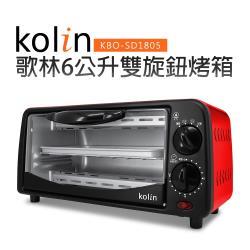 Kolin 歌林 6公升雙旋鈕烤箱KBO-SD1805