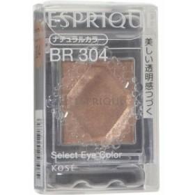 エスプリーク セレクト アイカラー BR304 ブラウン系(1.5g)[アイカラー]