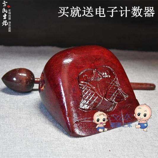 11厘米香樟木實木木魚佛教宗教用品道教法器打擊樂器木雕工藝品