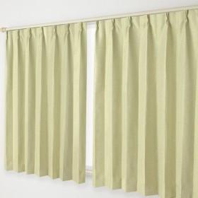 ナチュラル遮光カーテン Aフック 幅100×丈135cm 2枚組 04.黄緑