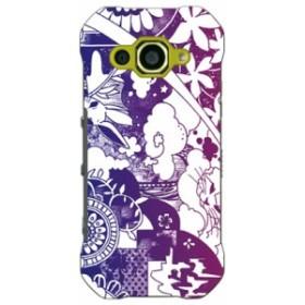 kion 「dree deepblue purple」 / for TORQUE G03 KYV41/au 【SECOND SKIN】
