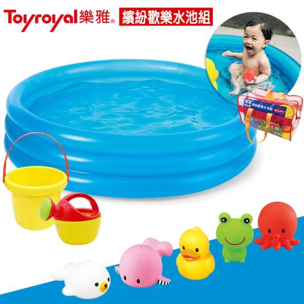 樂雅 繽紛歡樂水池組|泳池【麗兒采家】